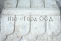 shapka45x45